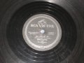 "ELVIS PRESLEY - ALL SHOOK UP / 1957 CANADA ORIGINAL 10"" 78rpm SP"