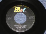 "DODDIE STEVENS - I FALL TO PIECES / 1961 US ORIGINAL 7"" Single"