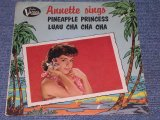 "ANNETTE - PINEAPPLE PRINCESS / 1960 US ORIGINAL With PICTURE SLEEVE 7"" SINGLE"