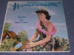 画像1: ANNETTE - HAWAIIANNETTE( Ex++/Ex++ )  / 1960 US AMERICA ORIGINAL MONO Used LP
