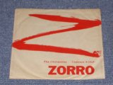 "THE CHORDETTES - ZORRO / 1958 US ORIGINAL 7"" SINGLE With PICTURE SLEEVE"
