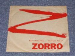 """画像1: THE CHORDETTES - ZORRO / 1958 US ORIGINAL 7"""" SINGLE With PICTURE SLEEVE"""