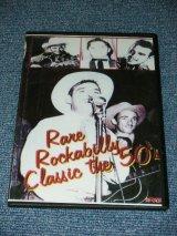 VA OMNIBUS - RARE ROCKABILLY CLASSIC THE 50's / Brand New DVD-R