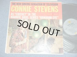 "画像1: CONNIE STEVENS - AS ""CRICKET"" IN THE WARNER BROTHERS SERIES ""HAWAIIAN EYE""  (VG+++/VG+++ Looks:VG++ )/ 1960 US AMERICA ORIGINAL MONO Used LP"