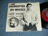"THE CHORDETTES -  GIRL'S WORK IN NEVER DONE ( VG+++/Ex++ ) / 1959 US AMERICA ORIGINAL 7"" SINGLE With PICTURE SLEEVE"