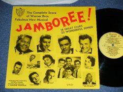 画像1: v.a. OMNIBUS : ost (CARL PERKINS,FATS DOMINO,JERRY LEE LEWIS,CONNIE FRANCIS,+... )  - JAMBOREE!    / 1980's  REISSUE Used LP