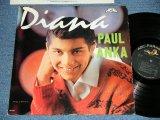 PAUL ANKA - DIANA ( FC:Ex++,BC:Ex+/Ex++  ) /  1962 US AMERICA ORIGINAL UMONO Used LP