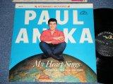 PAUL ANKA - MY HEART SINGS (Ex+++/Ex+++) /  1959 US AMERICA ORIGINAL STEREO Used LP