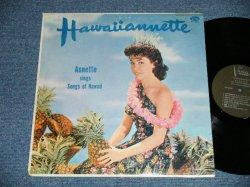 画像1: ANNETTE - HAWAIIANNETTE( Ex+/Ex++ ; EDSP  )  / 1960 US AMERICA ORIGINAL MONO Used LP