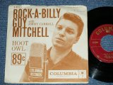 "GUY MITCHELL - ROCK-A-BILLY : HOOT OWL ( Ex/Ex++ )  / 1957 US ORIGINAL Used 7""SINGLE With PICTURE SLEEVE"