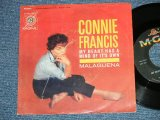 """CONNIE FRANCIS - MY HEART HAS A MIND OF IT'S OWN : MALAGUENA ( Ex-/Ex+ Looks:Ex-) / 1960 US AMERICA ORIGINAL Used 7"""" SINGLE  With PICTURE SLEEVE"""