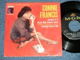 "CONNIE FRANCIS - BREAKIN' IN A BRAND NEW BROKEN HEART : SOMEONE ELSE'S BOY  ( Ex++/Ex+++) / 1961 US AMERICA ORIGINAL Used 7"" SINGLE  With PICTURE SLEEVE"