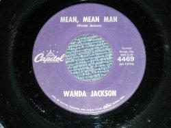 """画像1: WANDA JACKSON  - MEAN MEAN MAN  : HAPPY HAPPY BIRTHDAY ( Ex-/VG+++)  / 1960 US AMERICA ORIGINAL Used 7""""Singl"""