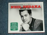 "NEIL SEDAKA - THE NEIL SEDAKA SONGBOOK  ( BRAND  NEW SEALED) / 2014 EUROPE  "" BRAND NEW SEALED"" 2-CD"