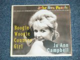 "JO ANN CAMPBELL - BOOGIE WOOGIE COUNTRY GIRL : JUKE BOX PEARLS ( SEALED )  / 2014 GERMAN  ""BRAND NEW SEALED""  2 CD"