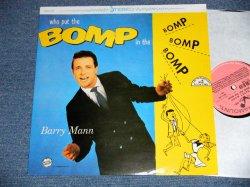 """画像1: BARRY MANN - WHO PUT THE BOMP ( NEW )  / 1980's Reissue STEREO  """"Brand New"""" LP"""