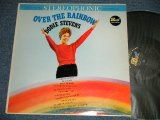 DODIE STEVENS -  OVER THE RAINBOW  (Ex++/Ex+++-  STOBC, EDSP) / 1960 US AMERICA ORIGINAL STEREO  Used LP