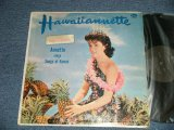ANNETTE - HAWAIIANNETTE( Ex+/Ex++ Looks:Ex+++ SEAM EDSP)  / 1960 US AMERICA ORIGINAL MONO Used LP