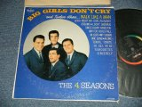 THE 4 FOUR SEASONS - BIG GIRL DON'T CRY (VG+++/Ex Looks:Ex+ SEAMEDSP)   / 1963 US AMERICA ORIGINAL MONO used LP