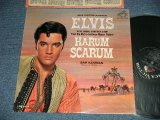 "ELVIS PRESLEY - HARUM SCARUM  ( Matrix #  A)4S / B) 4S )  (Ex+++/MINT-) / 1965 US AMERICA ORIGINAL ""WHITE RCA^Victor Logo on TOP, MONAURAL at BOTTOM Label""  MONO Used LP"