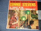 "CONNIE STEVENS - AS ""CRICKET"" IN THE WARNER BROTHERS SERIES ""HAWAIIAN EYE"" ( Ex/Ex++, Ex TAPE SEAM ) / 1960 US AMERICA ORIGINAL MONO Used LP"