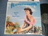 ANNETTE - HAWAIIANNETTE( Ex, Ex+++/Ex+++)  / 1960 US AMERICA ORIGINAL MONO Used LP