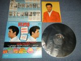 "ELVIS PRESLEY -  DOUBLE TROUBLE  : with FULL COLOR PHOTO (MATRIX #    A) UPRM-4943-4S    B) UPRM-4944-4S)  ( MINT-/Ex+++) / 1967 US AMERICA 1st Press ""WHITE RCA VICTOR LOGO & MONAURAL at bottom Label"" MONO Used LP"