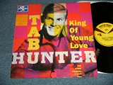 "TAB HUNTER - KING OF YOUNG LOVE (NEW) / 1989 SWEDEN ""BRAND NEW"" LP"