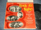 ost V.A. Various - ROCK ALL NIGHT (Ex++/Ex++) /1957 US AMERICA ORIGINAL MONO Used LP