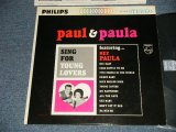 PAUL & PAULA - SING FOR YOUNG LOVERS (Ex+++/Ex+++) /1963 US AMERICA ORIGINAL STEREO Used LP