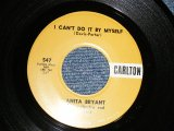 "ANITA BRYANT - A) I CAN'T DO IT BY MYSELF  B) AN ANGEL CRIED (Phil Spector Works)  (Ex+/Ex++ TEAR) / 1961 US AMERICA ORIGINAL Used 7"" SINGLE"