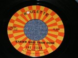 """THE ESSEX - EASIER SAID THAN DONE / 1963 US 2nd Press Label 7"""" Single"""