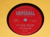 FATS DOMINO - MY BLUE HEAVEN / US ORIGINAL 78rpm SP
