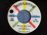 "HEARTBEATS - ONE DAY NEXT YEAR  / 1958  US ORIGINAL WHITE LABEL PROMO  7""SINGLE"